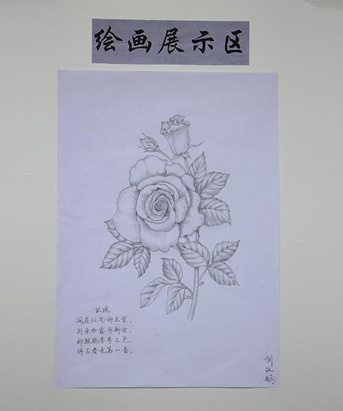 绘画作品赏析1.jpg